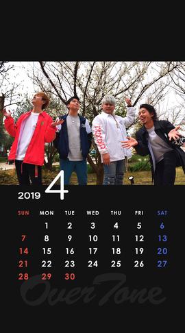 2019年4月待受カレンダー