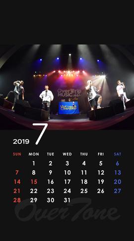 2019年7月待受カレンダー