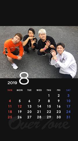 2019年8月待受カレンダー