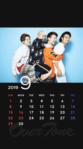 2019年9月待受カレンダー