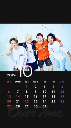 2019年10月待受カレンダー