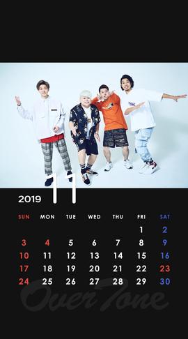 2019年11月待受カレンダー