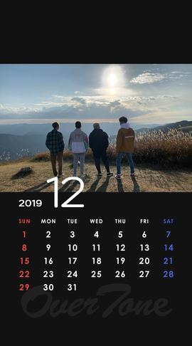 2019年12月待受カレンダー