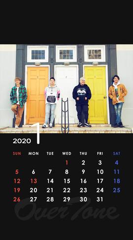 2020年1月待受カレンダー