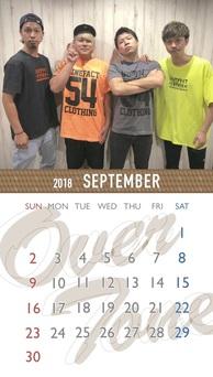 9月待受カレンダー