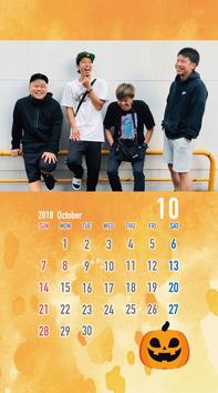 10月待受カレンダー