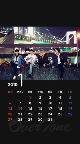 2019年1月待受カレンダー