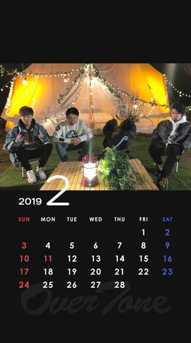2019年2月待受カレンダー