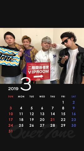 2019年3月待受カレンダー